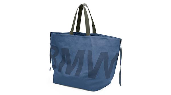 Чанта BMW Active